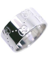Gucci Ring - Grijs