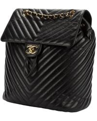 Chanel Vintage Chevron Urban Spirit - Nero