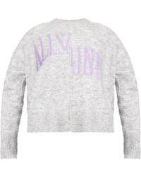 AllSaints Split sweater - Gris