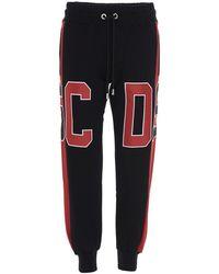Gcds - Trousers - Lyst
