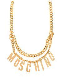 Moschino Chain with logo - Giallo