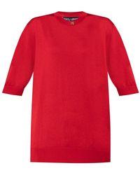 Dolce & Gabbana Floral-printed Skirt - Oranje