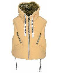 Khrisjoy Vest Afpw003pile - Naturel