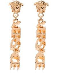 Versace Earrings With Logo - Geel