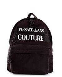 Versace Jeans Couture - E1yzab6071593 Bag Men - Lyst
