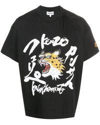 Stussy T-shirt - Zwart