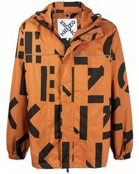 KENZO Jacket - Oranje