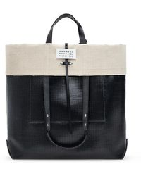 Miu Miu Vintage Shopper Bag - Zwart