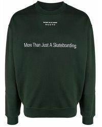 Rassvet (PACCBET) Sweater - Groen