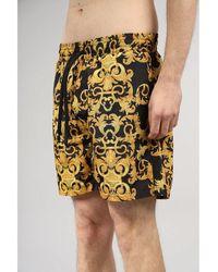 Versace Jeans Couture Costume stampato Amarillo