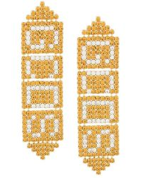 Gcds Earrings - Roze