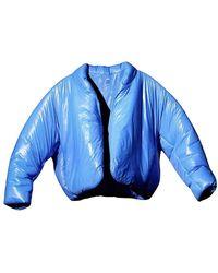 Yeezy Round Jacket - Blauw