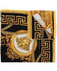 Versace Baroque Motif Scarf - Geel