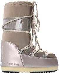 Moon Boot Snow boots - Giallo