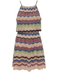 M Missoni Sleeveless Dress - Naturel
