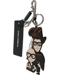 Dolce & Gabbana Keychain - Zwart