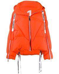 Khrisjoy Jacket Afpw001ny - Oranje