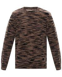 AllSaints 'Dali' patterned sweater - Neutre