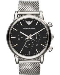 Emporio Armani Ar1808 Horloge - Grijs