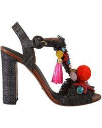 Dolce & Gabbana Stretch Tights - Grijs