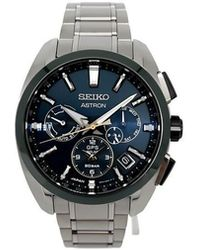 Seiko Astron Limited Edition Watch - Groen
