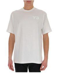 Louis Vuitton T-shirt coupe classique à manches courtes - Blanc