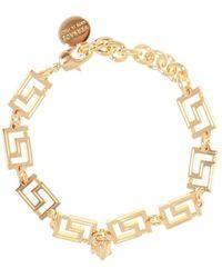 Versace Greek Key Pattern Bracelet - Geel