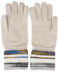 Missoni Gloves - Naturel