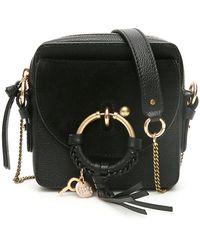Represent - Joan mini crossbody bag - Lyst