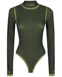 Heron Preston Body - Vert