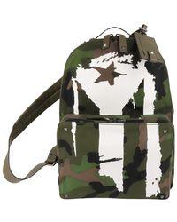 Valentino Garavani Camouflage Canvas Backpack - Bruin