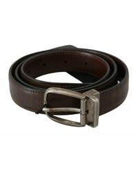 Dolce & Gabbana Buckle Waist Belt - Bruin