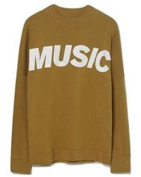 Loreak Mendian Sweatshirt - Naturel