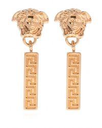 Versace Medusa Earrings - Geel