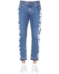 Dolce & Gabbana Regular Fit Jeans - Blauw