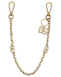 Dolce & Gabbana Necklace - Geel