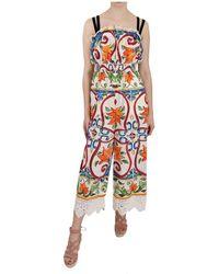 Dolce & Gabbana Tuta Pantaloni Maiolica - Arancione