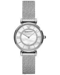 Emporio Armani Ar11319 Watch - Grau