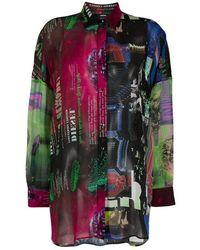 DIESEL - Printed Shirt - Lyst