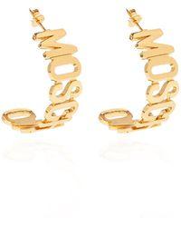 Moschino Earrings with logo - Giallo