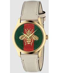 Gucci Watch Ya1264128 G-timeless - Wit