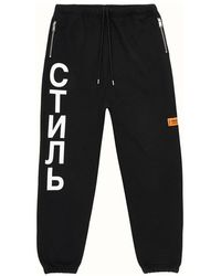 Heron Preston - Trousers - Lyst
