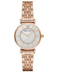 Emporio Armani Ar1909 Horloge - Geel