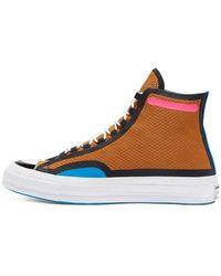 Converse Sneakers Digital Terrain Chuck 70 High Top - Bruin