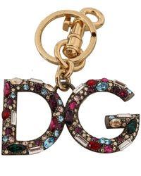 Dolce & Gabbana Brass Keychain - Geel