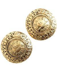 Chanel Vintage Paris button clip on earrings - Marron