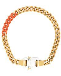 1017 ALYX 9SM Necklace - Gelb