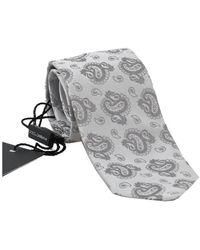 Dolce & Gabbana Print Classic Tie - Grijs