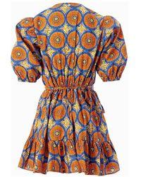 Souvenir Clubbing Dress - Marron