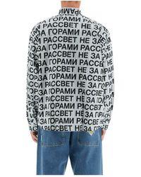 Rassvet (PACCBET) Shirt - Bleu